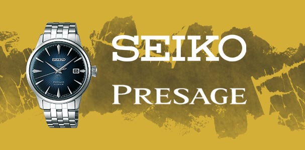 seiko presage banner